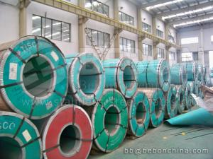 China 310 stainless steel, stainless 310, 310 stainless steel pipe price on sale