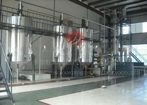 China Coconut Oil Refining Production Line on sale