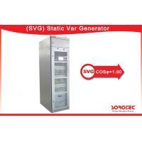 Low noise SVG Static Var Generator 3P3L / 3P4L Power Grid Structure