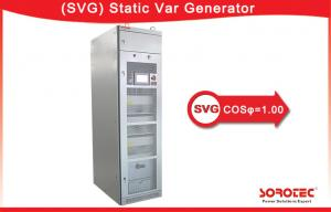 China Low noise SVG Static Var Generator 3P3L / 3P4L Power Grid Structure on sale