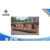 China 220v Single Phase Suspended Access Platforms ZLP800 Temporarily Suspended Scaffolding on sale