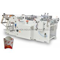 High Speed KFC  Food Container Making Machine , One Year Guarantee