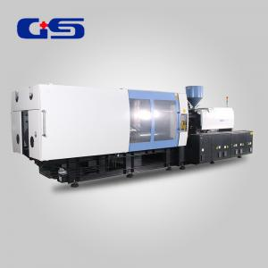 China Low Pressure Hydraulic Plastic Injection Molding Machine Small Type High Speed on sale