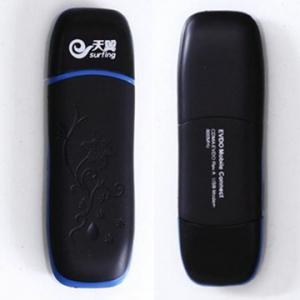 China 3.1M CDMA/ EVDO Rev.A Dongles/modems on sale