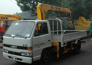 Quality Xugong SQ2SK1Q 2.1ton Telescopic Truck Loader Crane for sale