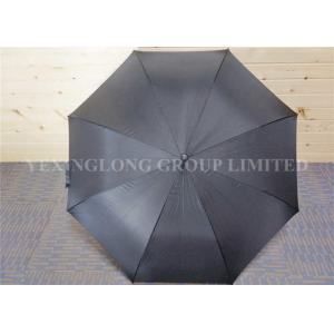 China Promotional Custom Logo Curved Handle Umbrella With Shoulder Bag 30 Inches 8 Panels on sale