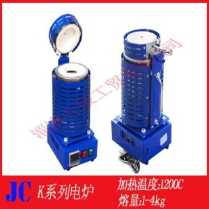 China JC Hot Sale Scrap Metal Copper Aluminium Scrap Melting Furnace on sale