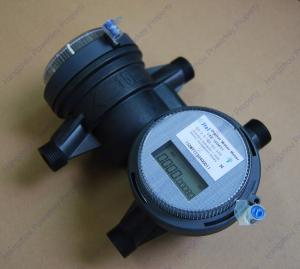 China Contactless Electronic Flow Rate Sensor Remote Reading Water Meter Multi Jet on sale