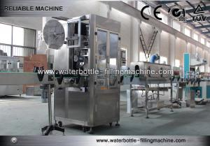 China Water Bottle Labeling Equipment Automatic Sleeve / Shrink Label Machine on sale
