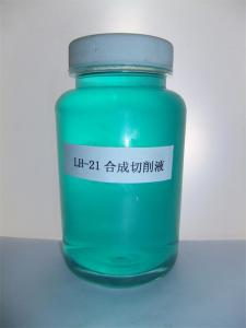 China light blue  synthetic coolant  cutting  fluids for metal working on sale