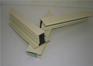 China 6005A  6M Milky White Powder Coated Aluminum Profiles Extrusions on sale