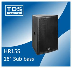 China 8 ohms Subwoofer Enclosure For Audio Pro Subwoofer (HR15S) on sale