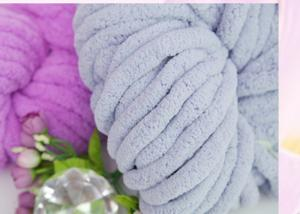 China Loopy Thick 7S/1 Fancy Scarf Yarn For DIY Knitting , 100% Acrylic Material on sale
