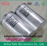 100uf 450VAC capacitor in high quality made in china Anhui safe electronics co.,ltd