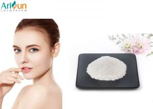 China CAS 79725-98-7 Kojic Dipalmitate Powder Cosmetic Whitening Additive 99% Purity on sale