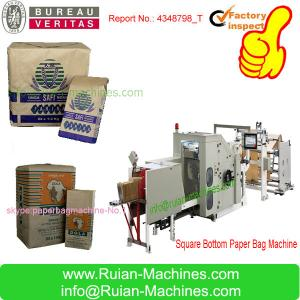 China flour packing machine paper bags on sale