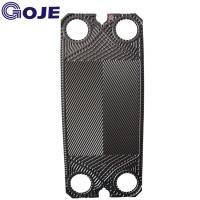 Titanium Heat Exchanger PHE Plate M10B-L , Refrigeration Heat Exchange Equipment Plate And Frame