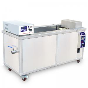 China Ultrasonic Cleaning Device Anilox Roller Cleaning Equipment For Various Roller on sale