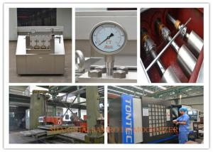 China New Condition Chemical Homogenizer , Homogenization Equipment on sale