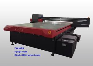 China Professional Multifunction UV Glass Printing Machine High Precision on sale