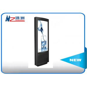 China 65 Inch Floor Stand Self Service Kiosk Digital Advertising Kiosk For Hospital With Document Scanner on sale