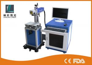 China High Efficiency Desktop Laser Marking Machine For Jewelry , Fly Laser Marker on sale