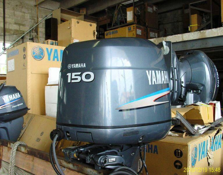 Yamaha f150txr outboard motor four stroke in line 150hp for Yamaha 150 2 stroke fuel consumption