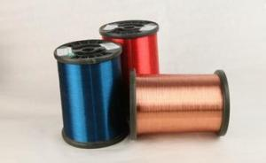 China Enameled copper clad aluminum wire (ECCA) on sale