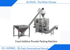China Food Additive VFFS Packaging Machine , Screw Packing Machine For 80 Mesh Powder on sale