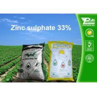 7446-19-7 Zinc Sulphate 33% Granule Chemical Fertilizers And Pesticides