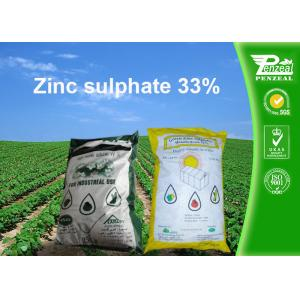China 7446-19-7 Zinc Sulphate 33% Granule Chemical Fertilizers And Pesticides on sale