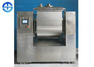 China High Output Bread Crumb Machine , Customized Japanese Style Panko Machine on sale