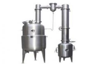 China Single/Double Effect Fruit Juice Concentration Machine Vacuum Concentrator on sale