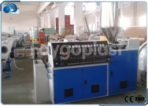 China Plastic Profile / Pvc Sheet Manufacturing Machine , Single Screw Extruder Machine on sale