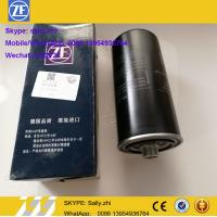 ZF 4wg200 transmission gear box parts , ZF 0750131053 filter for sale