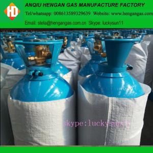 Pure and High Pure Argon Gas Prices sale in Chile, Peru for sale
