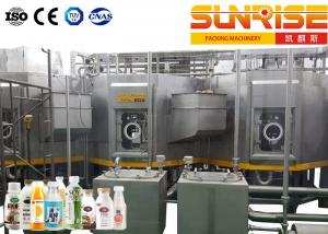 China AROL Capping Aseptic Packaging Machine , Aseptic Juice Filling Machine Stainless Steel on sale