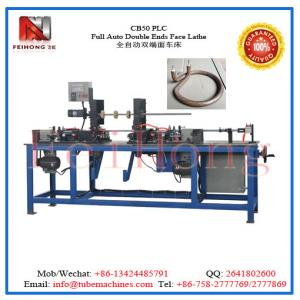 China CG50-PLC Full Auto Double Ends Face Lathe|roll turning machine on sale