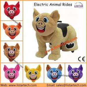 China Ride Electric Bicycle Plush Animal Toys Electric Walking Animal Zippy Stuffed Animal Rides on sale