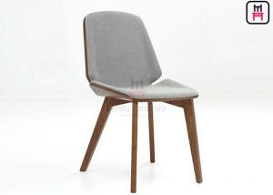 China Armless Ash Wood Nordic Style Dining Chair Curved Woos Back leather seater design chair on sale