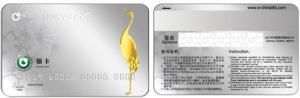 China  PVC no-laminated silver card on sale