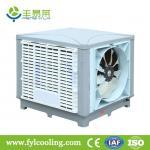 Aire acondicionado portátil del refrigerador de aire del refrigerador del pantano del refrigerador evaporativo de FYL DH23BS