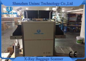China High Definition Baggage Checking X Ray Luggage Scanner For 2017 Pakistan Itcn Exhibition on sale