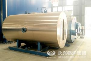 China Low price and high quality heating boiler system steam electric boiler for furniture industry to drying wood on sale