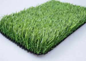 China Durable Pet Artificial Turf , Plastic Artificial Grass For Pets UV Resistance on sale