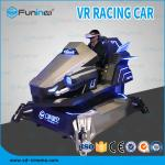 1 Player 100% Electric System 9D VR Car Racing Simulator In Theme Park