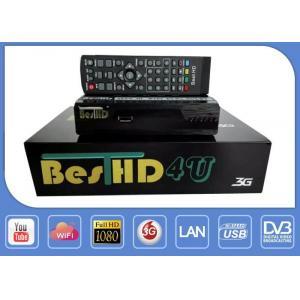 China Home Digital TV  Satellite Receiver DVB S2 1Gbit DDRIII 1066 Frequency ALI3511 on sale