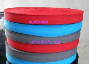 China fabricante de calidad superior Tellsing de China de la máquina de la cinta del algodón para la fábrica que teje on sale