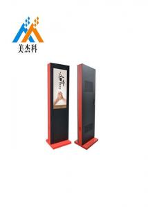 China WIFI LCD Screen Kiosk Outdoor Digital Signage Advertising Display Floor Stand on sale