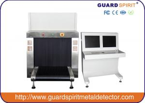 China Middle Tunnel Size Security X Ray Luggage Scanner For Hotels Security Check on sale